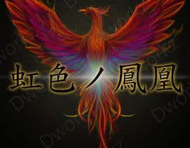 #15 untuk Looking for someone, who can draw a phoenix in spectral colours for profile picture oleh dworkz