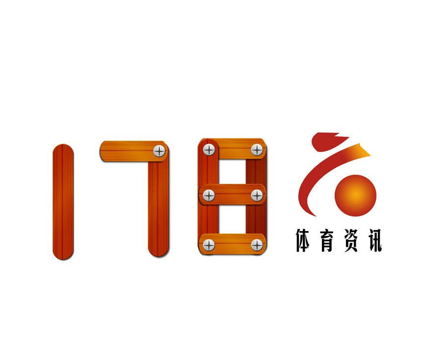 #13 for 设计徽标 Design a Logo for a news blog with chinese word by XJH