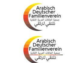 #18 for Design eines Logos by mehdiafter