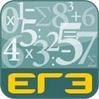 Contest Entry #24 for Design a Logo for Mobile School Math App