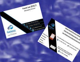 #26 for To improve existing business card af bhanukabandara