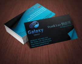 #38 para To improve existing business card por junetditsecco