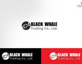 #27 for TRADING COMPANY LOGO by vigneshsmart