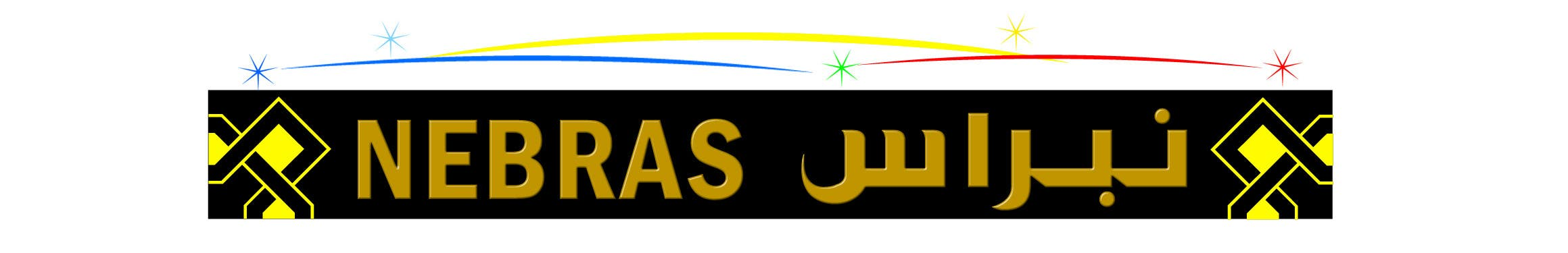 Kilpailutyö #                                        27                                      kilpailussa                                         Design a logo for company called Nebras