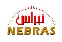 Contest Entry #29 for Design a logo for company called Nebras