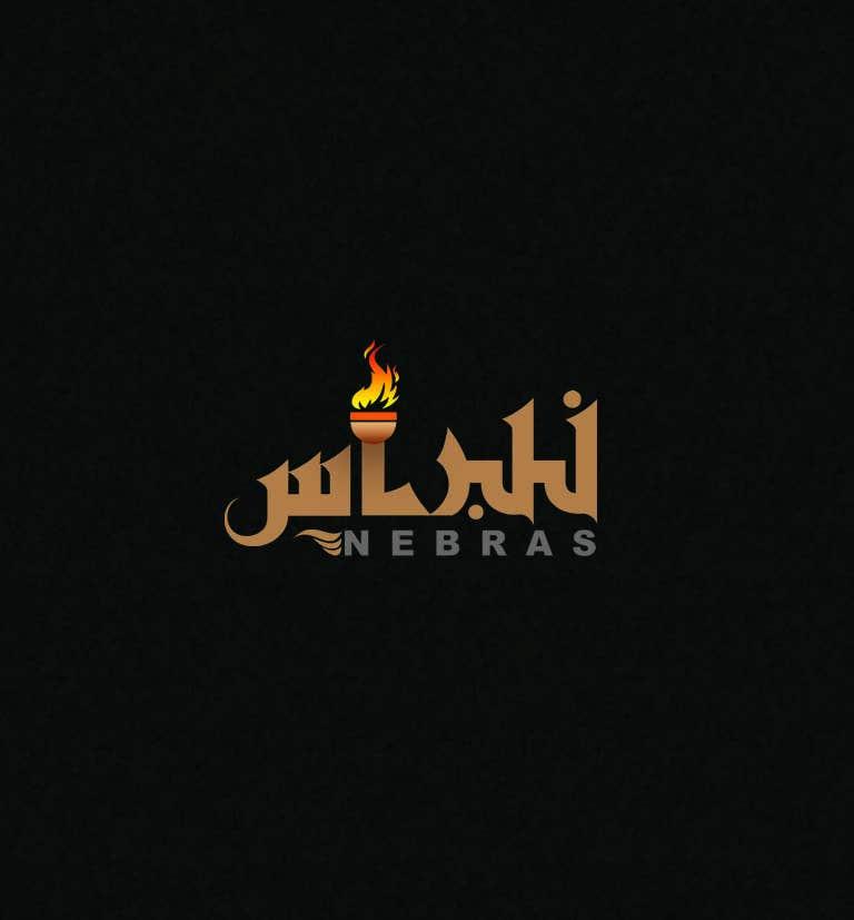 Kilpailutyö #                                        158                                      kilpailussa                                         Design a logo for company called Nebras