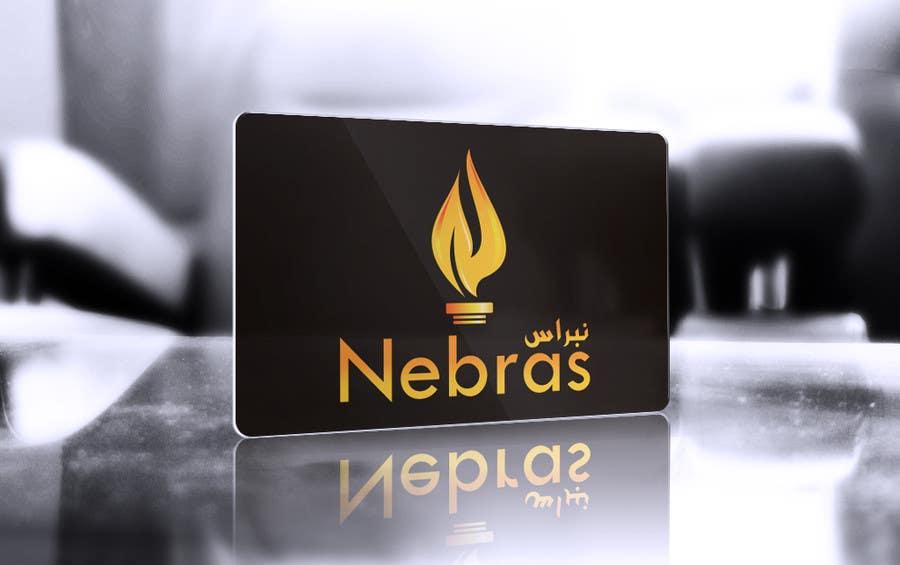 Kilpailutyö #                                        17                                      kilpailussa                                         Design a logo for company called Nebras