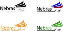 Contest Entry #13 for Design a logo for company called Nebras