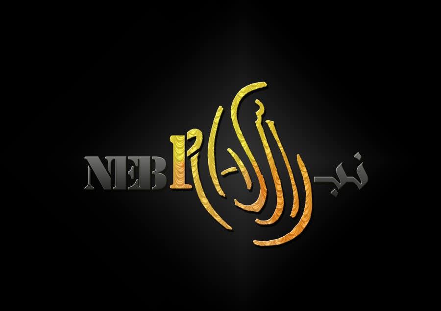 Kilpailutyö #                                        118                                      kilpailussa                                         Design a logo for company called Nebras