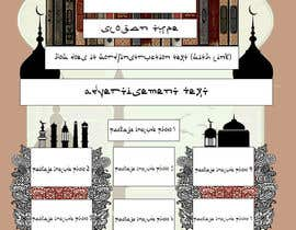 #14 for Design a Flyer for Quran Reading Pen by FLESHdesigns209