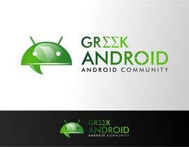 #41 para Design a Logo for Android Community por eremFM4v