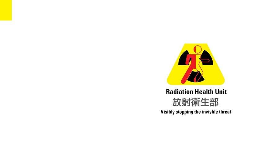 Penyertaan Peraduan #                                        141                                      untuk                                         Logo Design for Department of Health Radiation Health Unit, HK