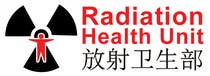 Graphic Design Entri Peraduan #51 for Logo Design for Department of Health Radiation Health Unit, HK