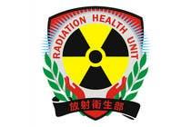 Graphic Design Entri Peraduan #38 for Logo Design for Department of Health Radiation Health Unit, HK
