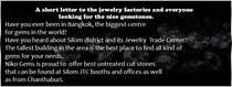 Bài tham dự #3 về Graphic Design cho cuộc thi Design a Banner for Jewelry website