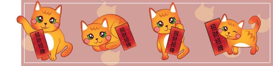 Bài tham dự cuộc thi #                                        5                                      cho                                         Enhance Current Cat Mascot