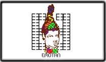 Bài tham dự #64 về Graphic Design cho cuộc thi Logo Design for Emotan Ltd