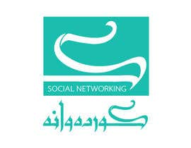 #66 cho Design a logo for Arabic social network website bởi Henzo