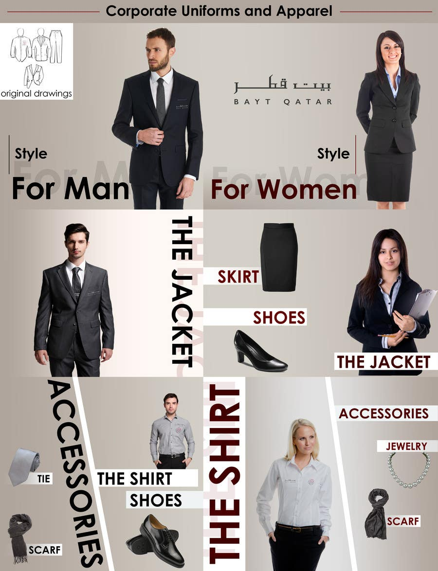 Entry #24 by uDesignsss for design Corporate Uniforms and Apparel