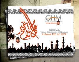 nº 63 pour EID MUBARAK Greeting تهنئة بالعيد كل عام وأنتم بخير par five55555