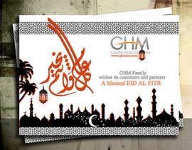 #63 for EID MUBARAK Greeting تهنئة بالعيد كل عام وأنتم بخير by five55555