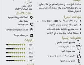 #20 para I need to buy 10 infographic CV template (6 in Arabic Languages, 4 in English) por nesmaelnomrosy