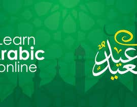 nº 23 pour Design a Banner for Arabicclasses.org par SerMigo