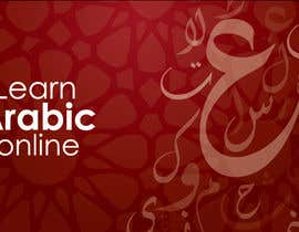 nº 24 pour Design a Banner for Arabicclasses.org par SerMigo
