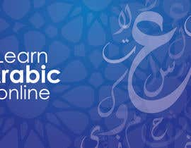 nº 26 pour Design a Banner for Arabicclasses.org par SerMigo