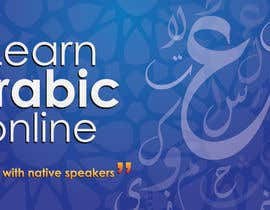nº 35 pour Design a Banner for Arabicclasses.org par SerMigo