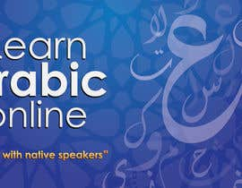 nº 37 pour Design a Banner for Arabicclasses.org par SerMigo