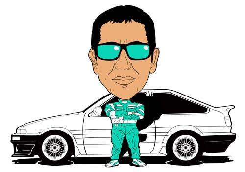 Kilpailutyö #39 kilpailussa Caricature of a Japanese Man