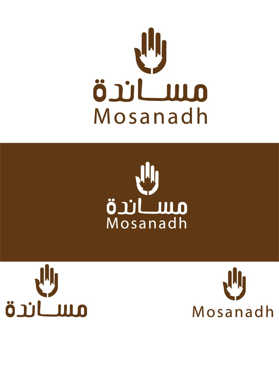 #81 for Designing Logo for Charity Management by alizainbarkat