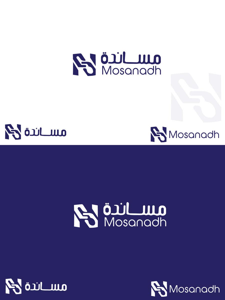 #85 for Designing Logo for Charity Management by alizainbarkat