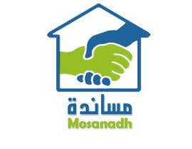 #12 for Designing Logo for Charity Management af AlaaKamal
