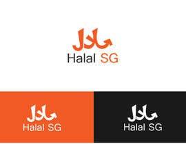 nº 107 pour Design a Logo for HALAL SG.COM par johanmak