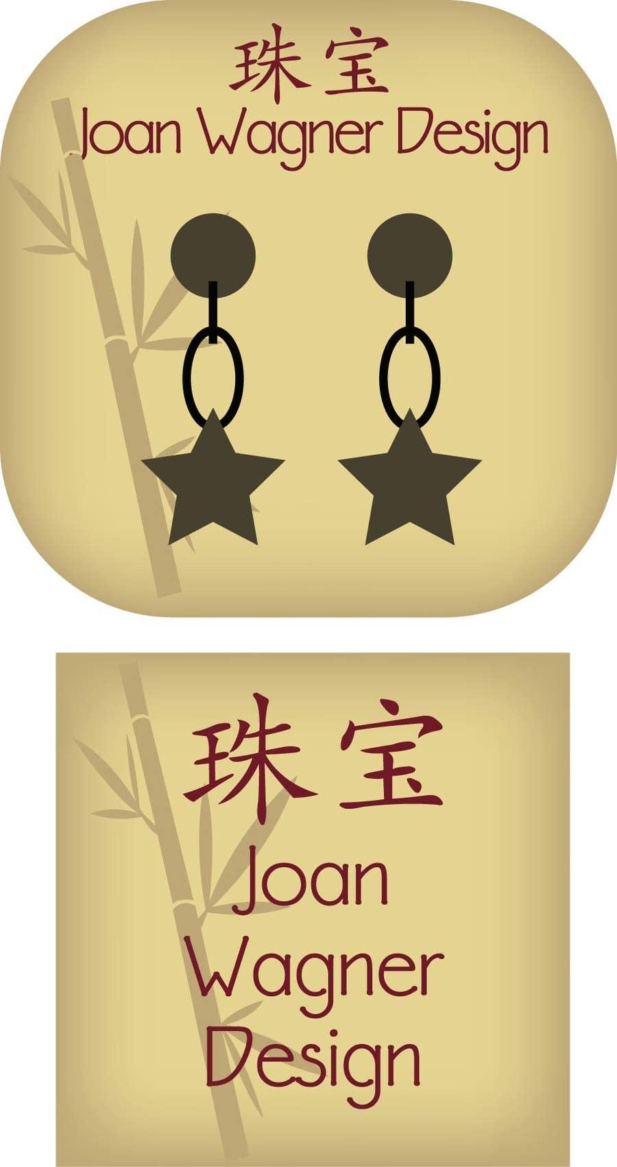 Inscrição nº                                         28                                      do Concurso para                                         Design a Logo for Jewelry Designer