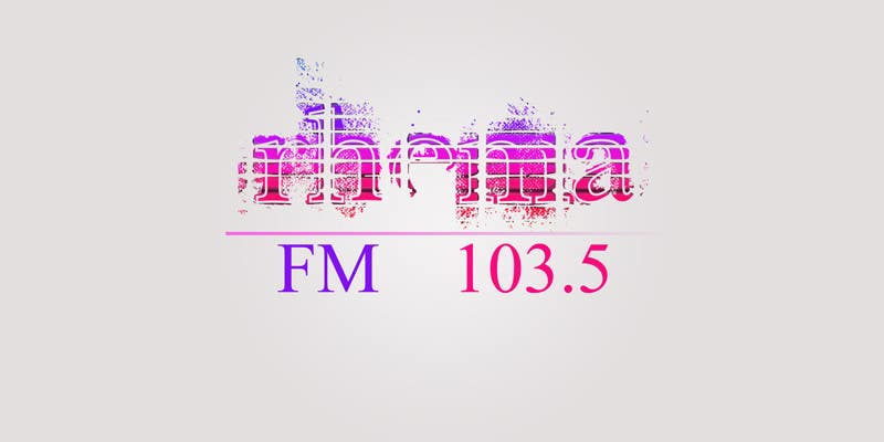 Konkurrenceindlæg #302 for Logo Design for Rhema FM 103.5