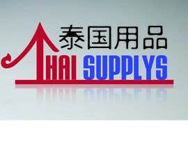 nº 73 pour Design a Logo for Thai Supplys par adityajoshi37