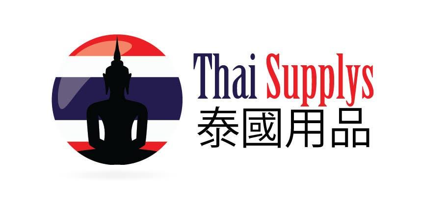 Proposition n°5 du concours Design a Logo for Thai Supplys