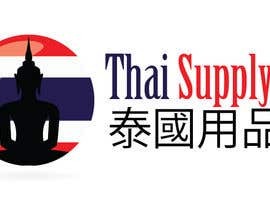 nº 5 pour Design a Logo for Thai Supplys par SerMigo