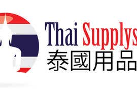 #42 for Design a Logo for Thai Supplys by SerMigo