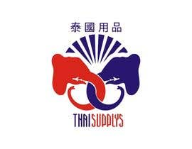 #49 cho Design a Logo for Thai Supplys bởi A1Designz
