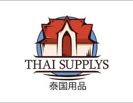 #79 cho Design a Logo for Thai Supplys bởi gaganbilling0001