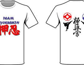 #51 untuk Design a T-Shirt for karate organization oleh freehon