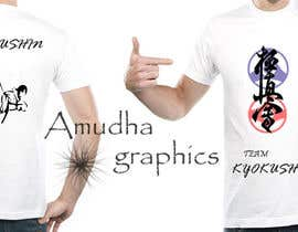 #4 for Design a T-Shirt for karate organization af amudhaeswari