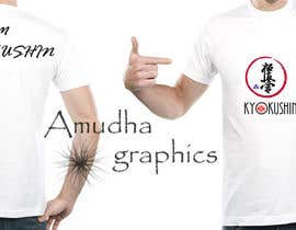 #17 cho Design a T-Shirt for karate organization bởi amudhaeswari