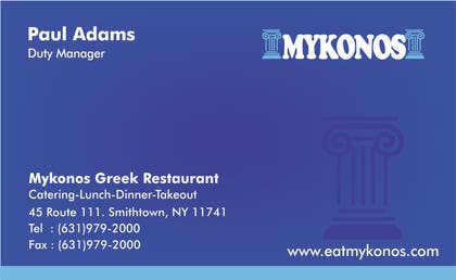 Graphic Design Contest Entry #4 for Design some Business Cards for Mykonos Greek Restaurant