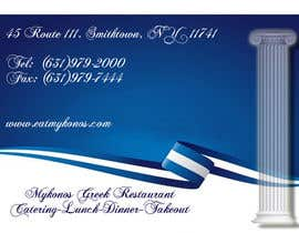 #33 untuk Design some Business Cards for Mykonos Greek Restaurant oleh spektator
