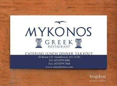 Graphic Design Contest Entry #28 for Design some Business Cards for Mykonos Greek Restaurant